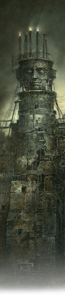Bastiongate 1